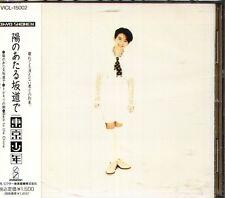 東京少年 TOKYO SHONEN - 陽のあたる坂道で - Japan CD - NEW - J-POP