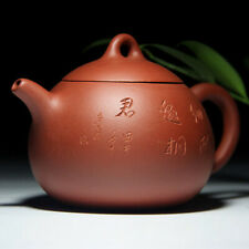 Chinese Yixing Tea Pot China Yixing Zisha Pottery Teapot with Hand Carved Verse