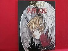 Kaori Yuki 'Lost Angel Angel Sanctuary' illustration art book