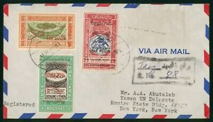 Yemen Taiz to United Nations Delegate 1951 Registered Airmail Cover