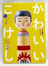 DF3 Kawaii Kokeshi Book (2013)