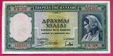 Grèce ( P#110 ) billet de banque 1000 drachmes ~ tb/ttb ~ 1939 .