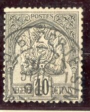 TIMBRE COLONIES FRANCAISES TUNISIE OBLITERE N° 12