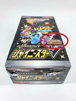 1st Edition Pokemon Card Game Sword & Shield High Class Pack Shiny Star V BOX