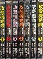 The Ghost in the Shell Arise ~ Sleepless Eye Comics 1-7 vol anime japanese manga