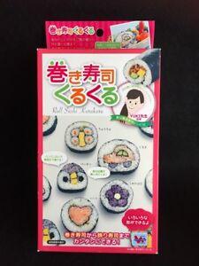 Obento Kawaii Rolled sushi and ornamental sushi makers Japanese Makizushi JAPAN