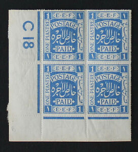 Palestine 1918, Blues 3, Mint Plate Block of 4 Stamps #a418