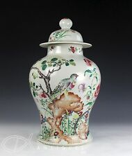 Fine Antique Chinese Porcelain Covered Jar Vase With Colorful Bird + Flowers