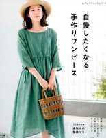 Look at My Dress! Handmade One Piece Dress Book - Japanese Dress Pattern Book
