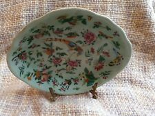 Antique Chinese Celadon Glaze Famille Rose Oval Type Bowl
