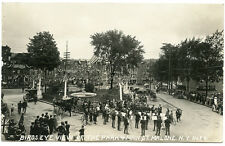 RPPC NY Malone Band Concert at the Park (Beach) Franklin County