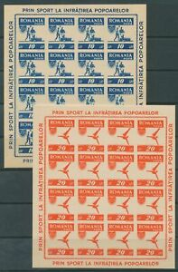[PG32] Romania 1946 sports the 5 good sheets of 12 very fine MNH imperf