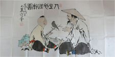RARE Chinese 100%  Handed Painting By Fan Zeng 范增 CF9