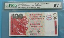 2003 Hong Kong Standard Chartered Bank $100 Replacement  PMG67 EPQ <P-293a*>