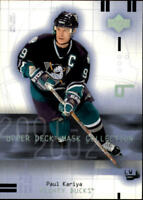 2001-02 UD Mask Collection Hockey Cards Pick From List