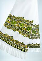 Ukraine RUSHNYK Hand Cross-Stitch Embroidery Rustic WEDDING Towel 200x33 cm