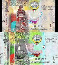 SET Kuwait, 1/4;1/2  Dinar, ND (2014) P-29-30 UNC > Liberation Tower, Sea Turtle