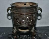 Poêle à alcool de 7,2 po en bronze chinois ancien Palace Mark Dragon 2 oreilles