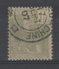 Indochine (Colonie Française) - n° 37 oblitéré - C: 9,00 €