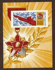 Russia 1968 Komsomol 50th Anniv. S/S … MNH ** … FREE SHIPPING