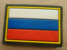 RUSSIAN   ARMY FLAG   PATCH  small