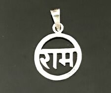 925 Sterling Silver Name of Lord Ram Pendant in Hindi Language Religious Wear