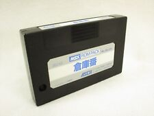 MSX SOKOBAN Cartridge Import Japan Video Game msx cart