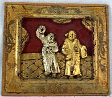 Chinese Gilt Wood Carving Panel Good Relief People  Old Wax Seal on Back 3 of 15