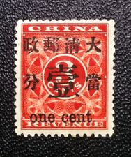 La Chine Imperial Red Revenue 1 C on 3 C, sg88, Comme neuf à vantail, og.