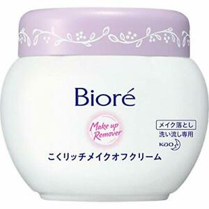 ☀KAO Biore Make up Remover Rich Makeoff Cream 200g from japan