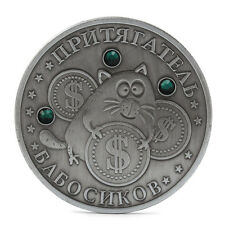 Russian Vintage Green Diamond Mouse Commemorative Coin Collection Gift Souvenirs