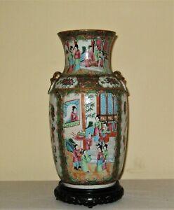 *3068* grand vase faience de canton chine dynastie qing ,ming ? hauteur 39 cm