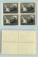 Russia USSR 1949 SC 1391 MNH  bl of 4 square raster size pict 31.75x22.5 . f8877
