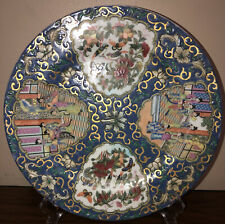 New listing Antique Chinese Porcelain Marked 10� Qing Dynasty 19th Century Imari Plate