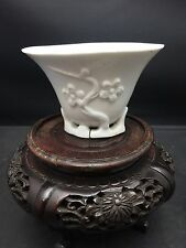 Antique Chinese porcelain Blanc De Cup 17/18th Century From Bonhams