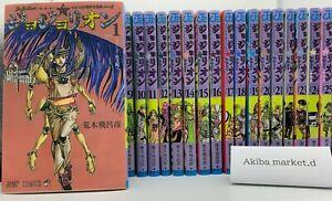 JoJolion Jojo's   Japanese language  Vol.1-25 Set Japan Manga Hirohiko Araki