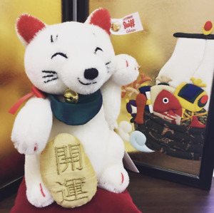 Lucky Cat 2017 Steiff Japon Asie Limitée Mohair Peluche Rembourré Poupée Ours [