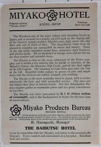 1914 JAPAN JAPANESE TOURIST ADVERT MIYAKO HOTEL KYOTO ~ DAIBUTSU HOTEL