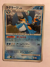 Pokemon Card / Carte SWAMPERT Rare Holo DPBP#310 DP4