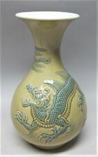 Fine Retired Lladro Yellow on Green Porcelain Dragon Vase Fernandez c. 1975