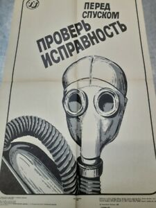 Gas mask original vintage poster