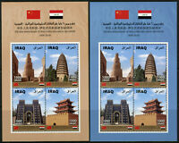 Iraq 2018 MNH Diplomatic Relations with China 2x 4v M/S Architecture Stamps