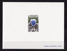 épreuve de luxe timbre France  région   Limousin  1976   num: 1865