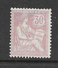 FRANCE 1902 30c mauve Mouchon redrawn vf MINT hinged SG 313 c.v. £350