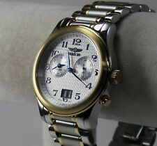 Invicta Vintage Collection Swiss Made Men's Alarm Watch, 3526, Silver/Gold