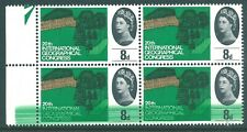 More details for gb 1964 qe2 unmounted mint geographical 8d colour error in block sg653