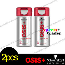 2x Schwarzkopf OSiS+ Curl Me Soft Velvet Curl Cream Medium Control 150ml
