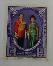 1965 Thailand SC #429 ROYAL WEDDING used stamp