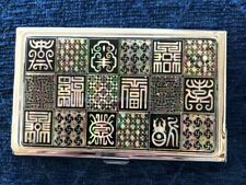 Vintage Korean? Cigarette/Card Holder Deco Mother of Pearl Stainless? Compact