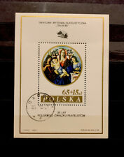 POLAND Stamps Sc# B143a Conditions CTO NH Year 1985 CV19 $5.00 (588)